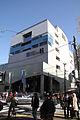 Aobadai Tokyu Square S-2.jpg
