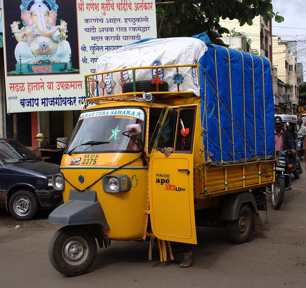 small commercial vehicle wikipedia