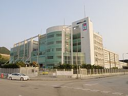 Apple Daily (Hong Kong) Headquarters.JPG