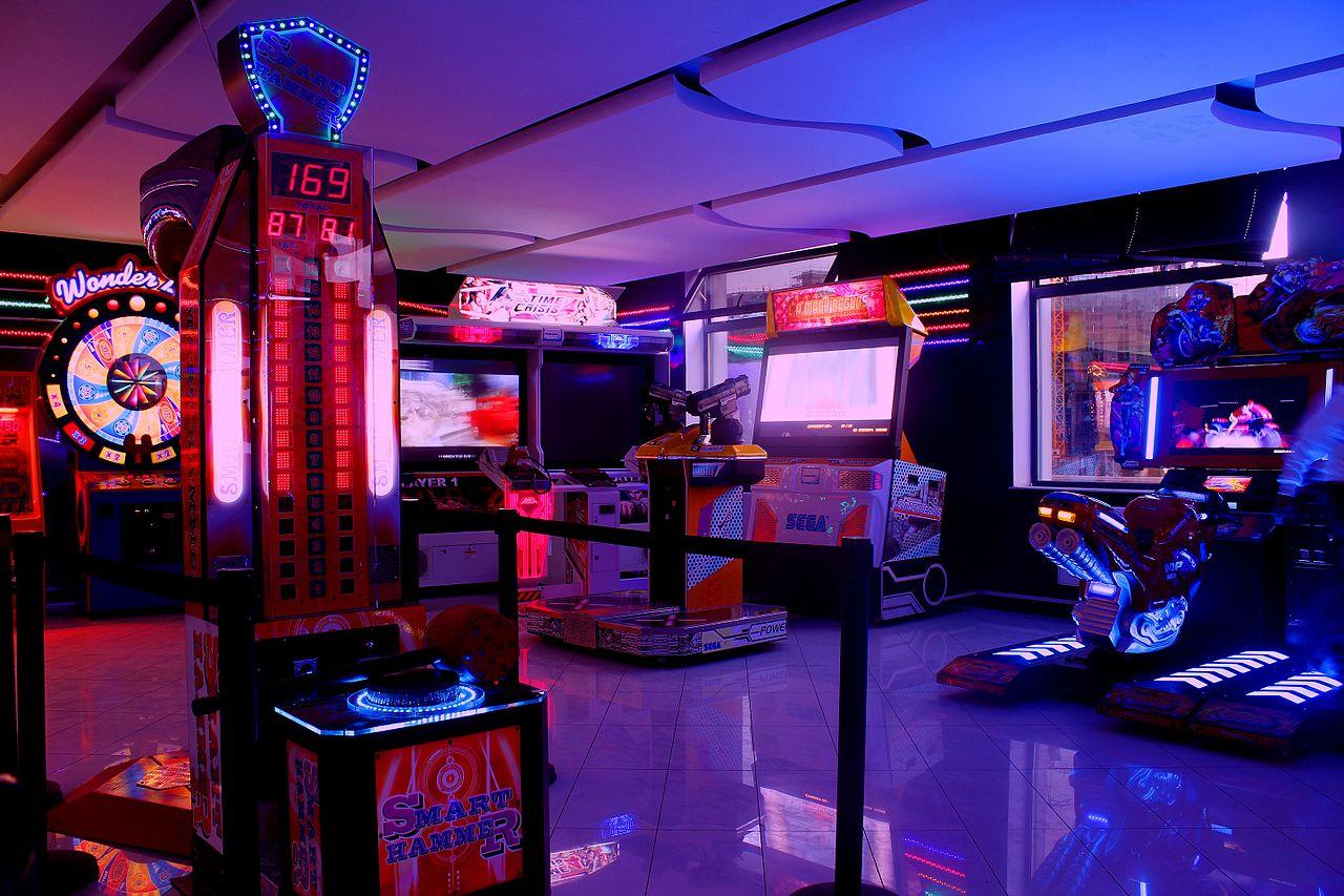 File Arcade Centre Of Mongolian National Amusement Park