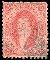 Argentina 1865 5c Sc11 used.jpg