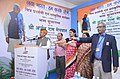 """Arjun Ram Meghwal administering the New India – 'Sankalp se Siddhi' Pledge to the gathering, at the inauguration of the exhibition of """"New India- We Resolve to Make"""", organised by the Ministry of Parliamentary Affairs.jpg"""