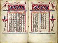 Armenian Manuscript 3 Wellcome L0032158.jpg