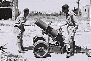 Artillery Corps (Israel) - Artillery unit manufactured by the Haganah in a clandestine workshop outside Tel Aviv, 1948