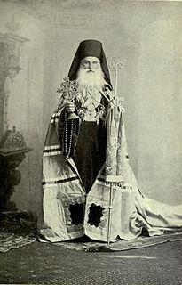 Inokentije Pavlović
