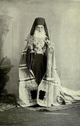 Metropolitanate of Belgrade - Image: Arzobispo Inocencio De Serbia belgradewhitecit 00amesrich