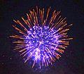 Aste Nagusia fireworks 3.jpg