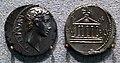 Augusto, denario, acaia, 21 ac ca.JPG