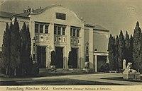 Ausstellung München 1908 Künstlertheater (Erbauer Heilmann & Littmann).jpg