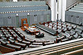 Australian house of representatives.jpg