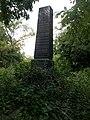 Bátori Sigray családi sír, Kegyeleti Park, 2017 Dabas.jpg