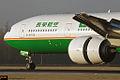 B-16708 Eva Air (4256709427).jpg