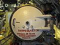 B-39 aft torpedo room tube.JPG