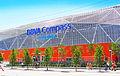 BBVA Compass Stadium East Facade.jpg