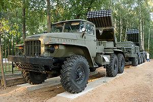 Боевая машина БМ-21 на базе грузового автомобиля Урал-375Д