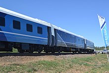 BR Express from [[Gaborone]] to [[Francistown]], [[Botswana]]
