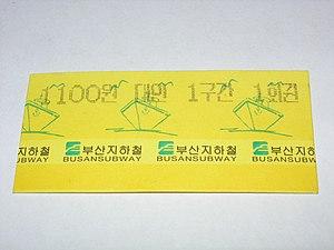 Busan Metro - Busan Metro ticket