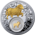 BY-2013-20roubles-Aries-b.png