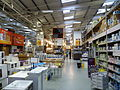 B & Q north Finchley 01.JPG
