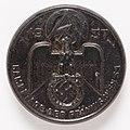 Badge (AM 1996.71.424-1).jpg
