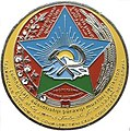 Badge of the Coat of Arms of Tajik ASSR (1929-1931).jpg