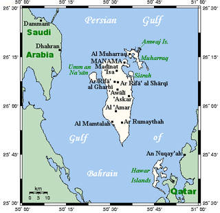 Geography of Bahrain