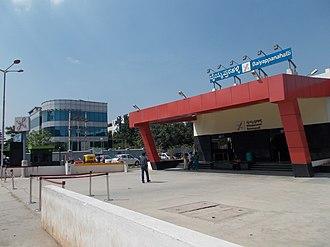 Baiyappanahalli metro station - Image: Baiyappanahalli Metro Station Exterior