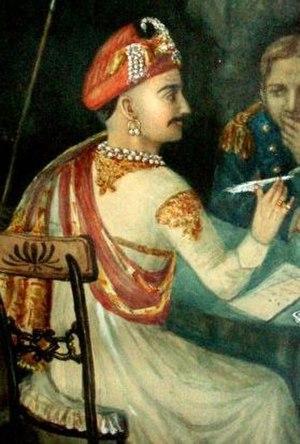 Baji Rao II - Baji Rao II
