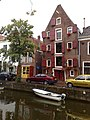 Bakenessergracht Haarlem.jpeg