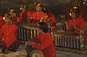 Music of Indonesia - Balinese gamelan performance.