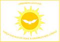 Bandeira da Umbanda.jpg