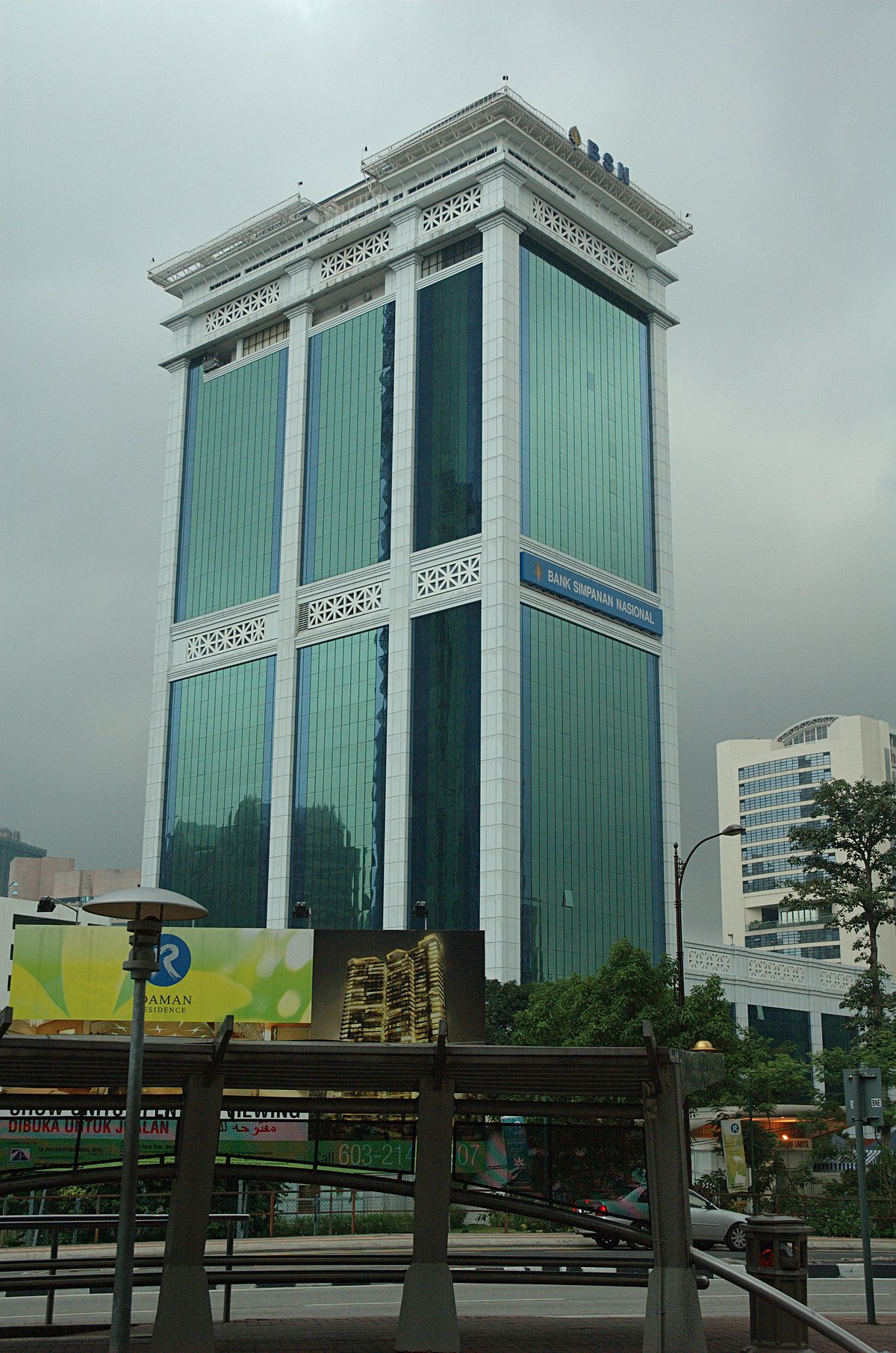 Bank Simpanan Nasional Wikipedia