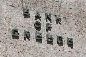 Bank of Greece - Bank of Greece inscription close-up
