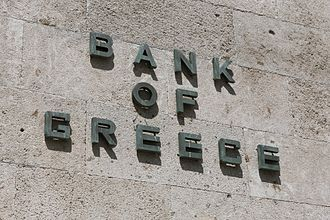 Bank of Greece - Bank of Greece inscription close-up