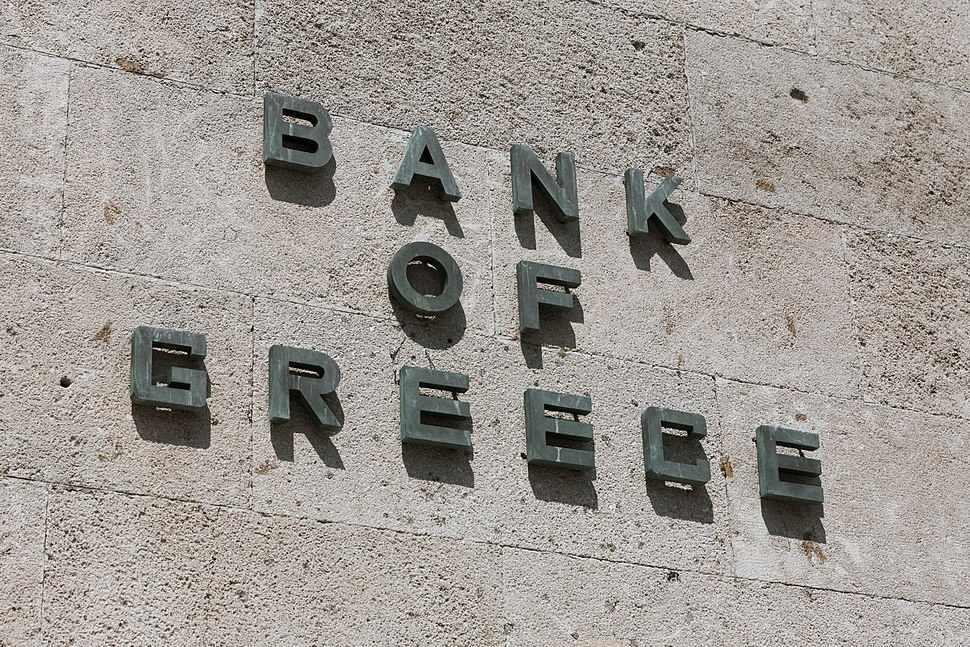 Bank-of-greece-1433962356C85
