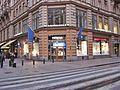 Bank of Aland and Nokia.jpg
