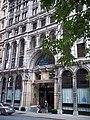 Banque du Peuple 02.jpg
