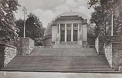 Barmer Planetarium.JPG