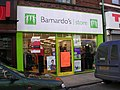 Barnardo's Shop - Brook Street - geograph.org.uk - 654393.jpg