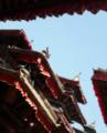 Basantapur 3(1).png