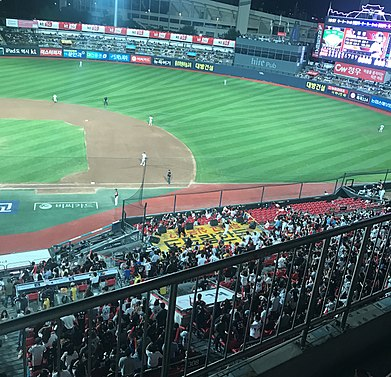 Baseball cheering culture in South Korea - Wikipedia 9ba147d82b43