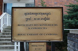 Be Cambodian Embassy 03.jpg