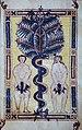 Beatus Escorial - 18 Adam and Eve.jpg