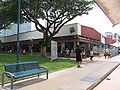 Bedok Town Centre 4, Aug 06.JPG