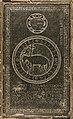 Begijnhofkerk, epitaaf - 373500 - onroerenderfgoed.jpg