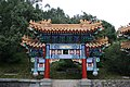 Beihai Park (9868939863).jpg