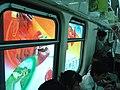 Beijing2008Olympics U-Bahn.jpg
