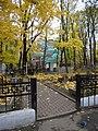 Belarus-Minsk-Church of Alexander Nevsky-1.jpg