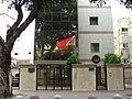 Belarus embassy Tel Aviv 6487.JPG