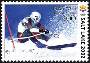 Alpine skiing at the 2002 Winter Olympics - Belarusian postage stamp